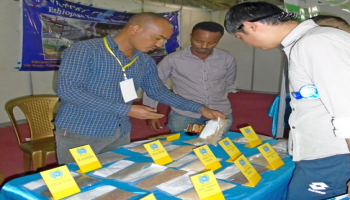 The 12th Addis Chamber International Agriculture and Food Trade Fair